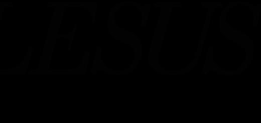 glesus-logo